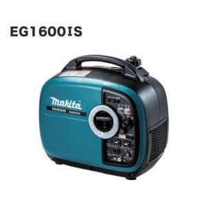 マキタ IEG1600IS インバ−タ−ガソリンエンジン発電機 新品 ヤマハ EF1600iS OE...