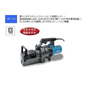 オグラ 電動油圧式鉄筋切断機 バーカッター HBC-232 新品|edougukann
