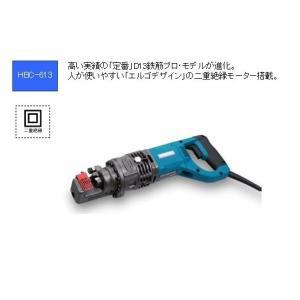 オグラ 電動油圧式鉄筋切断機 バーカッター HBC-613 新品|edougukann