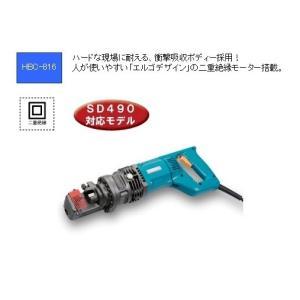 オグラ 電動油圧式鉄筋切断機 バーカッター HBC-816 新品|edougukann