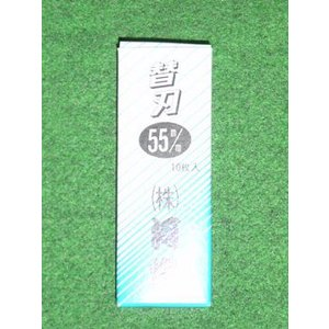 河怡 替刃式鉋用替刃55mm 10枚入り 新品|edougukann