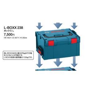 ボッシュ L-BOXXシステム L-BOXX238 ボックスL 新品 edougukann