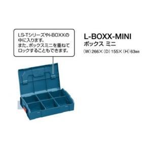 ボッシュ L-BOXXシステム ボックスミニ L-BOXX-MINI 新品 edougukann