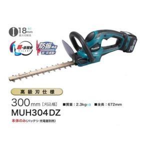 マキタ製 14.4V充電式ヘッジトリマ MUH304DZ 商品ページ