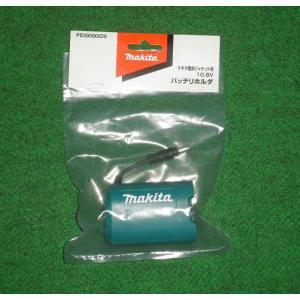 新品 新品 マキタ PE00000020 10.8V用バッテリホルダ 充電式暖房ジャケット/ベスト用...