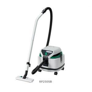 日立 乾湿両用集塵機 RP250SB 新品|edougukann