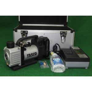 タスコ オイル逆流防止機能付ウルトラミニ充電式真空ポンプ TA150ZP-NB フルセット 新品