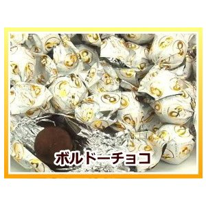 【3,000円(税別)で送料100円(税別)】チョコレート ボルドーチョコレート (国産) 大袋500g|edoya-net
