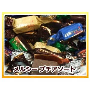 老舗の代表的なチョコレート7種類のアソート!