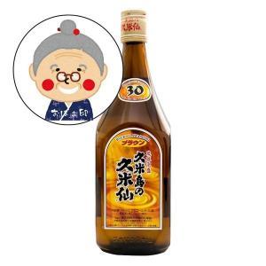 泡盛 久米仙ブラウン 720ml(4合瓶) 30度 【久米島の久米仙】※送料無料商品と同梱で送料無料になります。 泡盛 