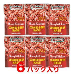 コンビーフハッシュ(大きめ135gサイズ!)4個セット!1000円ポッキリ送料無料 送料込み