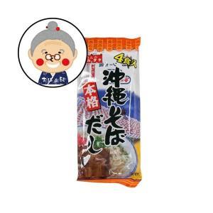 ▼マルタケ食品 沖縄そばだし(スープの素)▼              そうめんちゃんぷるーの味付け...