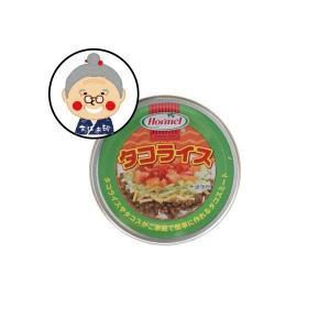 タコライス用 タコミート缶 1人前|缶詰 |
