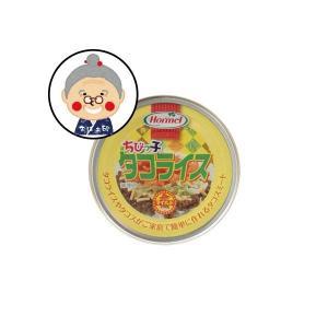 ちびっ子タコライス タコミート缶 辛くない!子供用 1人前|缶詰 |