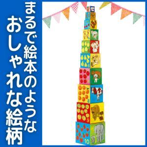 対象年齢:1歳〜  ■こんなギフトにオススメ:出産祝い 出産内祝い 誕生日祝い お祝い 記念品 子供...
