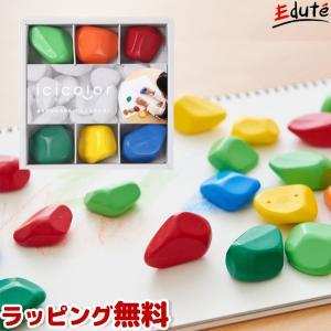 いしころーる icicolor 6色セット クレヨン 赤ちゃん 安全 安心 1歳 2歳 3歳 4歳 5歳 誕生日プレゼント 知育玩具