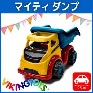 おもちゃ 1歳 誕生日プレゼント 一歳 誕生日 プレゼント ランキング 男 VIKINGTOYS バイキングトイズ マイティ ダンプ トラック|edute