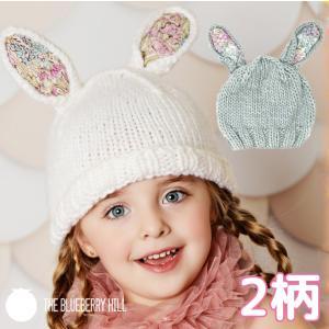 1歳 2歳 誕生日プレゼント the blueberry hill ブルーベリーヒル ニット帽 誕生日 1歳 男 プレゼント 女 2歳 赤ちゃん|edute