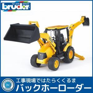bruder ブルーダー 3歳 誕生日プレゼント 男 女 バ...