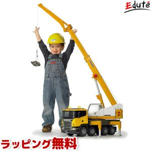 bruder ブルーダー SCANIA LH クレーン 働く車 はたらくクルマ おもちゃ 誕生日 男の子 BR03570