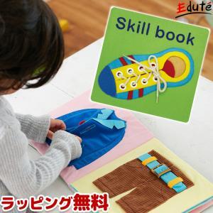 布絵本 できるかな 誕生日 男 おもちゃ 女 プレゼント 知育玩具 3歳 誕生日プレゼント 男の子 ...