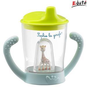 キリンのソフィー きりんのソフィー  出産祝い 赤ちゃん ベビー おもちゃ オモチャ 玩具 マスコットカップ  0歳 0才 1歳 1才 edute