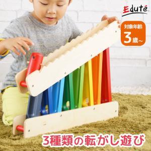 知育玩具 木のおもちゃ 3歳 4歳 誕生日プレゼント 男の子 女の子 スロープ 玉転がし 3wayスライダー ImTOY アイムトイ