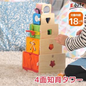 知育玩具 木のおもちゃ 1歳 2歳 誕生日プレゼント 男の子 女の子 積み木 型はめパズル トレーニングキューブ ImTOY アイムトイ