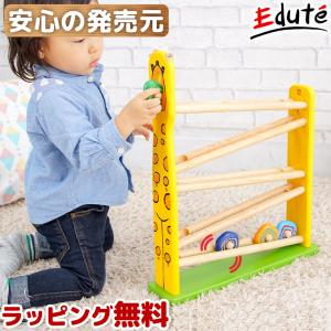1歳 誕生日プレゼント 木のおもちゃ 知育玩具 1歳児 赤ちゃん 転がし遊び 一歳 一歳児 一歳半 ...