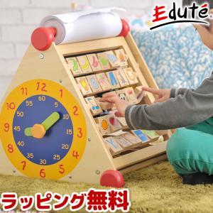 おもちゃ 知育玩具 2歳 3歳 誕生日プレゼント 男 女 ランキング 木のおもちゃ 赤ちゃん 英語 ...