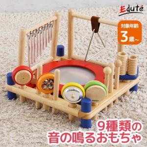 ミュージックステーション 3歳 誕生日プレゼント 木 おもちゃ 木製 楽器玩具 知育玩具