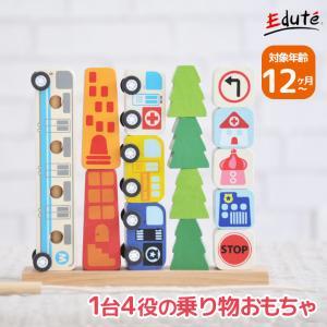 知育玩具 木のおもちゃ 1歳 2歳 誕生日プレゼント 男の子 女の子 人気 ミニカー ひも通し ソート&カウントシティ ImTOY アイムトイ