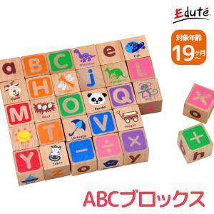 おもちゃ 知育玩具 木のおもちゃ 赤ちゃん 1歳 2歳 誕生日プレゼント 男 女 ランキング 積み木...