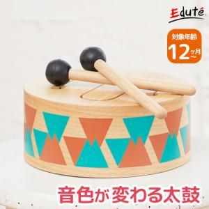 おもちゃ 知育玩具 木のおもちゃ 赤ちゃん 1歳 2歳 誕生日プレゼント 男 女 ランキング 楽器 音の出るおもちゃ 知育 玩具 一歳 誕生日 お祝い 木製 ベビー|edute