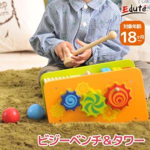 おもちゃ 知育玩具 1歳 2歳 誕生日プレゼント ランキング 一歳 木のおもちゃ 赤ちゃん 男 女 音の出るおもちゃ 知育 誕生日 プレゼント|edute