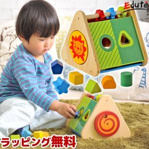 [アイムトイの木のおもちゃ] トライアングルアクティビティー / 知育玩具 誕生日 幼児用 2歳 2才 男女 パズル プレゼント 型はめ 形あわせ I'mTOY edute