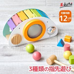 おもちゃ 知育玩具 1歳 誕生日 プレゼント ランキング 一歳 赤ちゃん 木のおもちゃ アイムトイ ...