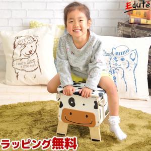 [アイムトイの木のおもちゃ] チェア&トイボックス ウシ / おもちゃ箱 木製 こども いす 椅子 チェアー スツール 誕生日 I'mTOY edute