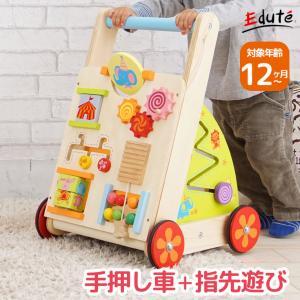おもちゃ 知育玩具 木のおもちゃ 赤ちゃん 1歳 2歳 誕生日プレゼント 男 女 ランキング  手押し車 カタカタ 時計 一歳 誕生日 お祝い 木製 ベビー|edute