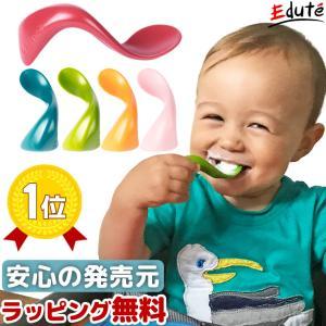 対象年齢:9か月〜  ■こんなギフトにオススメ:出産祝い 出産内祝い 誕生日祝い お祝い 記念品 子...