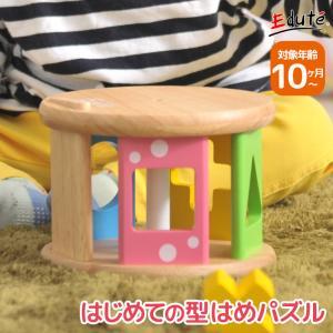 赤ちゃんの成長に合わせて、ドラム型の本体を転がしたり、振って音遊びを楽しんだり、大きくなったら色分け...