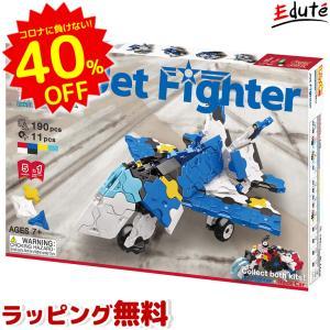 ラキュー LaQ ハマクロン コンストラクター ジェットファイター ブロック 知育玩具 おもちゃ 小学生 誕生日プレゼント 男 女 ランキング 誕生日|edute