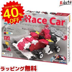 ラキュー LaQ ハマクロン コンストラクター レースカー ブロック 知育玩具 おもちゃ 小学生 誕生日プレゼント 男 女 ランキング 誕生日|edute