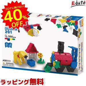 LAQ ラキュー 5歳 6歳 誕生日プレゼント 男 女 ブロック おもちゃ 知育玩具 ベーシック 201 350pcs パズル 立体 中級