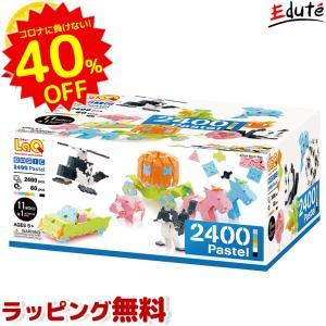 ラキュー LaQ ベージック 2400 ブロック 知育玩具 おもちゃ 5歳 6歳 誕生日プレゼント 男 女 ランキング 誕生日 プレゼント|edute