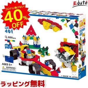 ラキュー LaQ ベージック 401 ブロック 知育玩具 おもちゃ 5歳 6歳 誕生日プレゼント 男 女 ランキング セット 知育 誕生日 プレゼント|edute