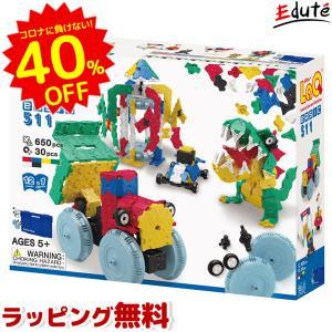 ラキュー LaQ ベージック 511 ブロック 知育玩具 おもちゃ 5歳 6歳 誕生日プレゼント 男 女 ランキング セット 知育 知育ブロック|edute