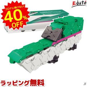 ラキュー LaQ トレイン E5系 新幹線 はやぶさ 知育玩具 ブロック おもちゃ 5歳 6歳 誕生...