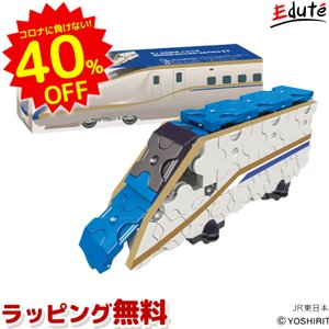 ラキュー LaQ トレイン E7系 新幹線 かがやき 知育玩具 ブロック おもちゃ 5歳 6歳 誕生...