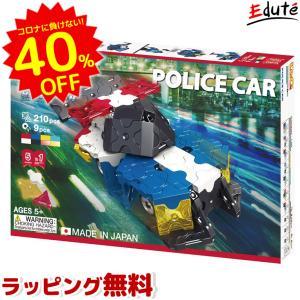 ラキュー LaQ ハマクロン コンストラクター ポリスカー ブロック 知育玩具 おもちゃ 5歳 6歳 誕生日プレゼント 男 女 ランキング 知育|edute